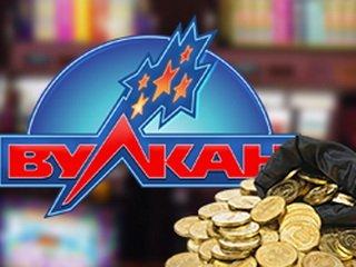 Казино вулкан деньги при регистрации все игры казино бесплатные и без регистрации