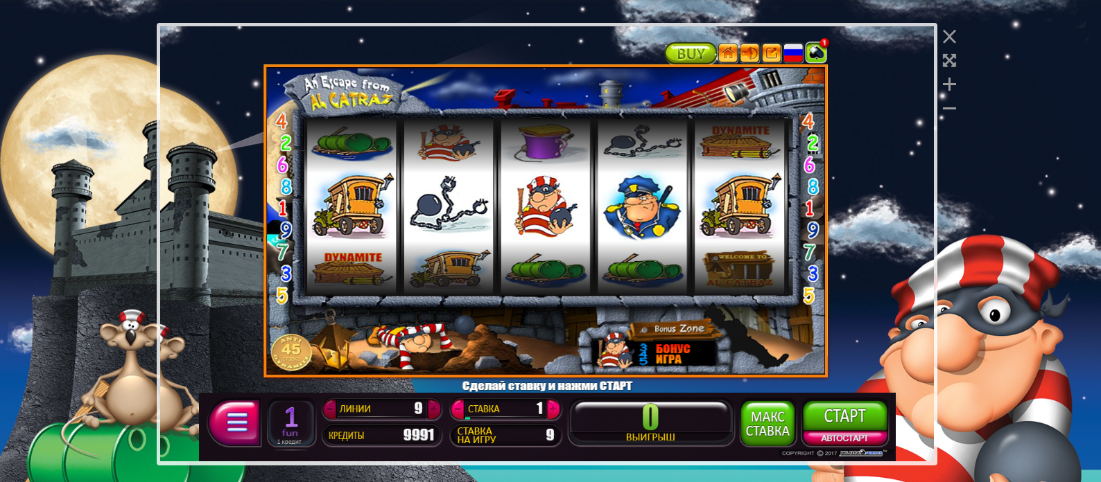 Скачать poker 888 для android full tilt