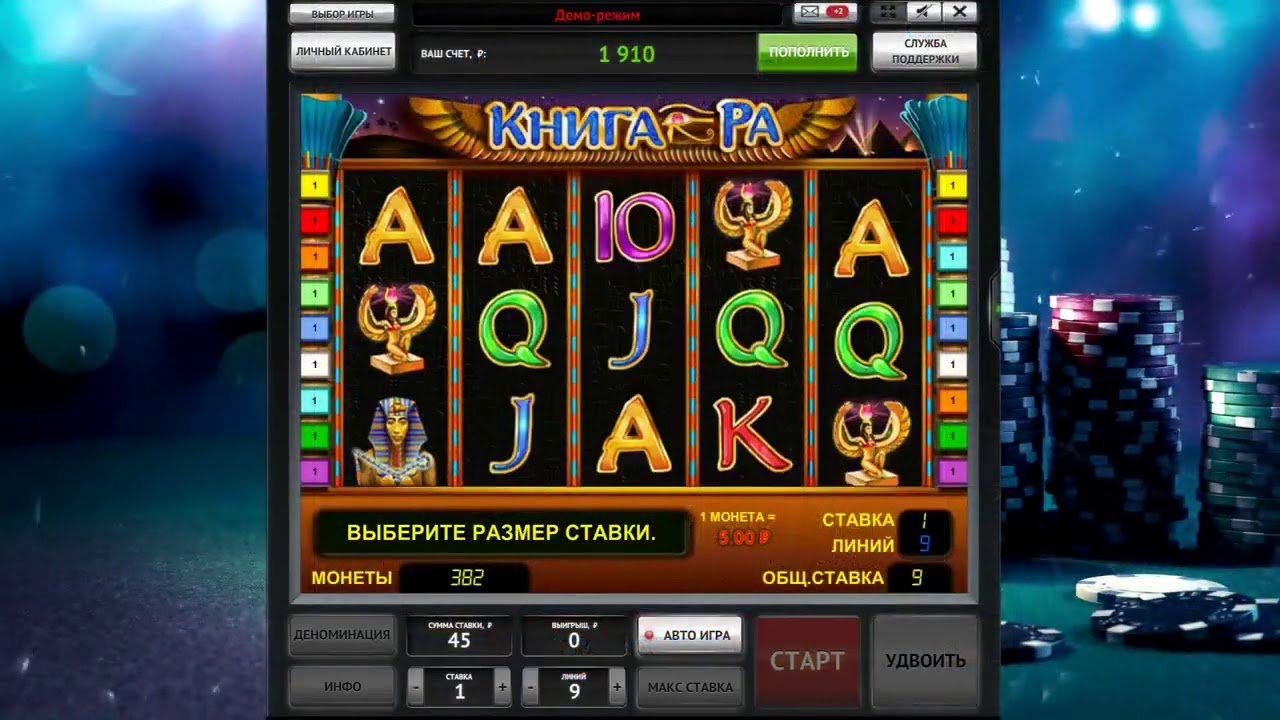 Программа для online casino sites