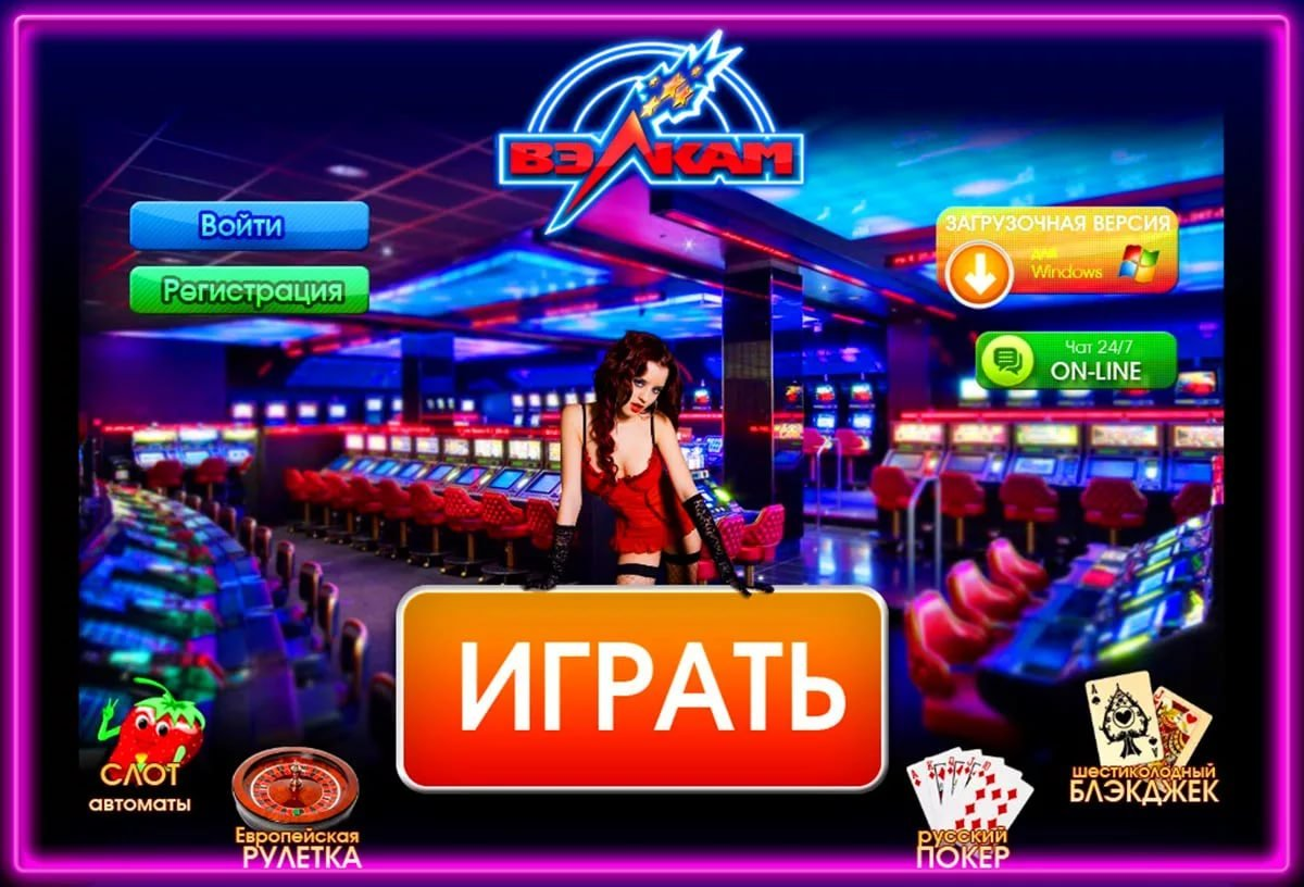 Фильмы про poker online xbox one